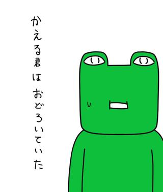 201116