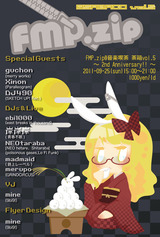 zip9_flyer_sample