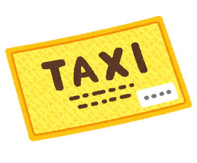 car_taxi_ticket
