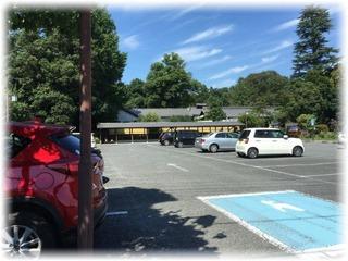 駐車場は充分な広さがあります