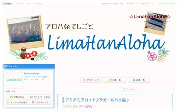 【Lima Han Aloha】さんとシェア出店