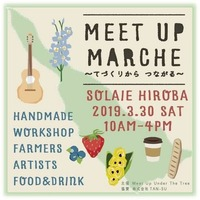 Meet Up Marche