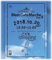 第5回Meet Cafeマルシェ