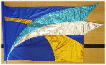 この年の大旗・そのイチ
