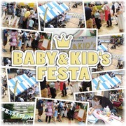 BABY&KID's FESTA