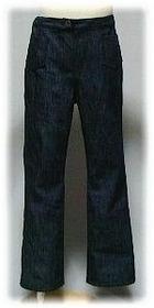 パンツは長さが調節出来る