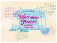 WSフェスティバル