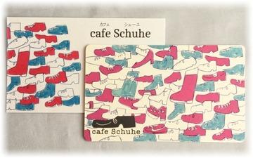 ハンドメイド雑貨&カフェ「cafe Schuhe」さん