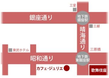 ◆東京銀座 ハンドメイド交流会/地図