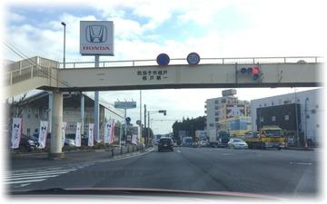 久し振りに茨城方面へとR6を走る