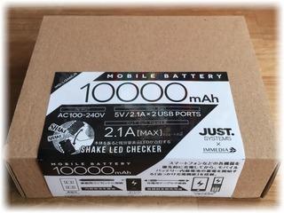 モバイルバッテリー10000BK