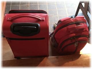 何をどう詰め込んだら二泊三日でこんな荷物になるんだね?