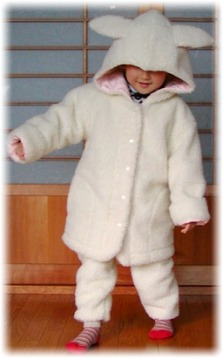 【未年】にシープボアでコートとパンツセット