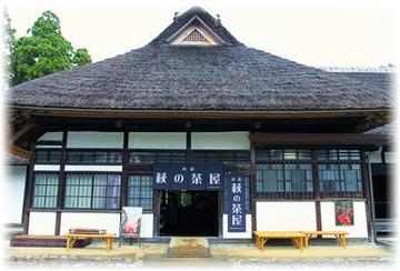 高萩 萩の茶屋