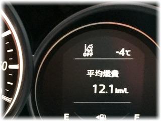 【ー4℃】ってこの季節に