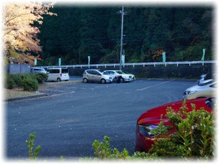 「大能駐車場」に駐車しました