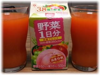 野菜1日分 白桃ブレンド