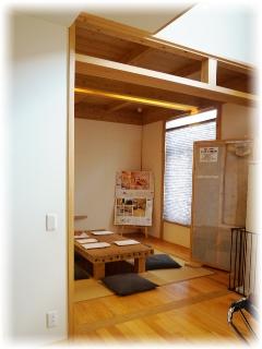珪藻土壁の和室