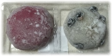 紫芋風な芋大福は中が気になる