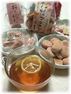 レモンの紅茶と一緒に・・