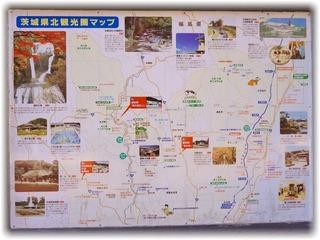 県北観光マップ