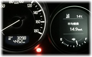 20:05帰宅、4452(309.8)km