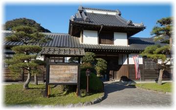 古民家レストラン「萩の茶屋」