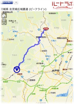 「ビーフライン」マップ