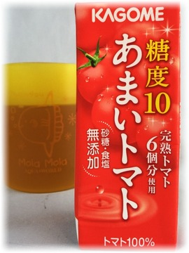 糖度10 あまいトマト