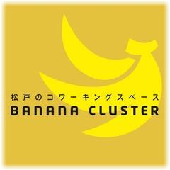 気合入れ直して「Banana」さんへ