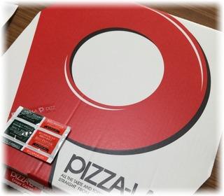 作んの面倒ならピザとるか?