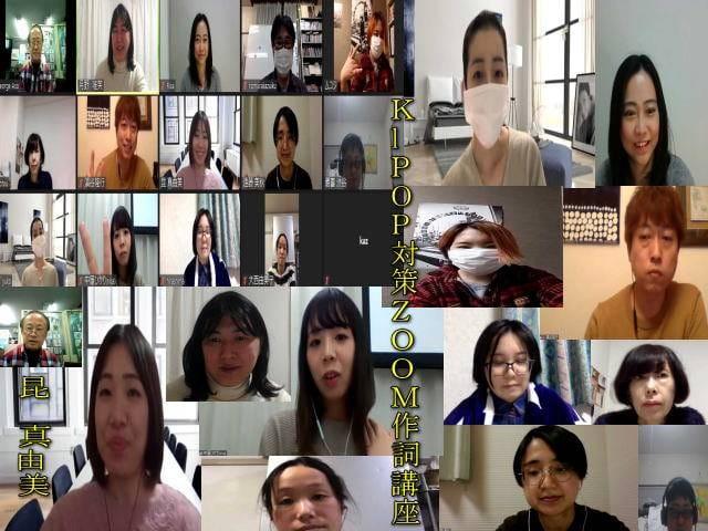1.22.K-POP受講生全員編集_n