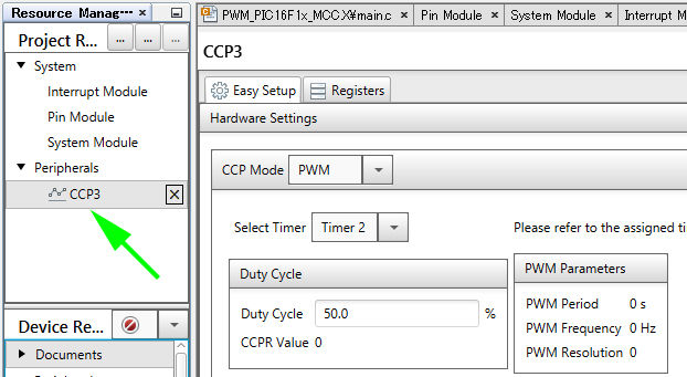 MPLAB X IDE, XC16,XC8 コンパイラの使い方