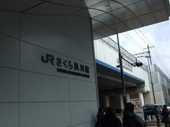 2011_0110福井遠征1145