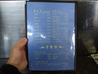 2011_0110福井遠征1168