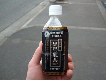 2011_0110福井遠征1191
