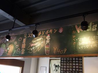 2011_0306福井遠征1205