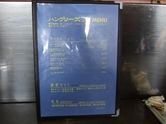 2011_0110福井遠征1161