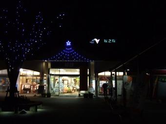 2011_0213福井遠征1521