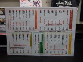 2010_0401福井遠征0297