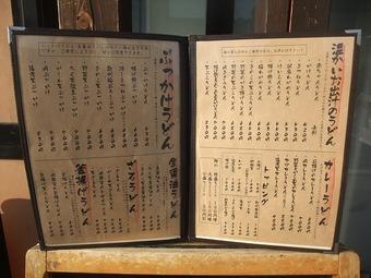 2010_1223福井遠征0738