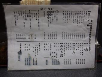 2011_0213福井遠征1498