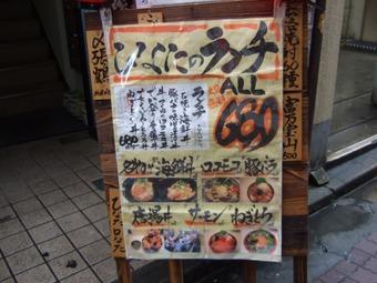 2011_0213福井遠征1471