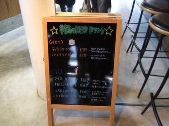 2011_0306福井遠征1206