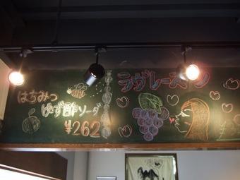 2011_0306福井遠征1202