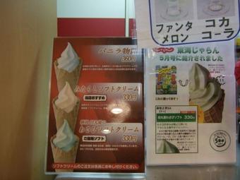 2011_0213福井遠征1524