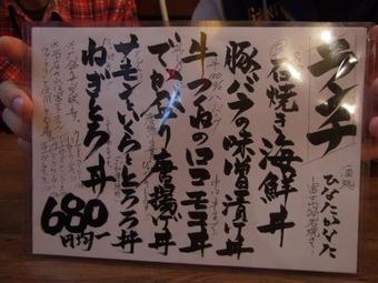 2011_0213福井遠征1472