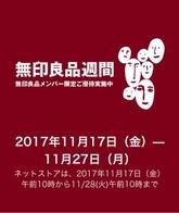 2017-11-19-13-10-39