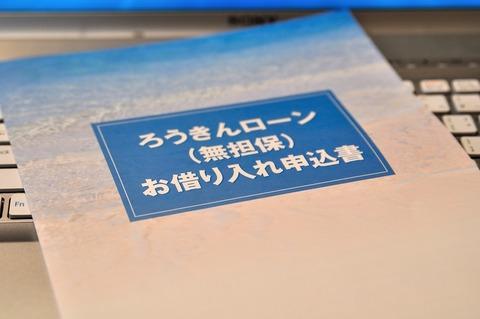 宮城県銀行リンク集【HIR-NET提供】