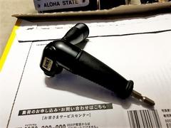 r03.9.14③L型アダプター